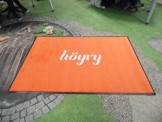 Logovaip - höyry