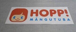 Logosilt - Hopp Mängutuba