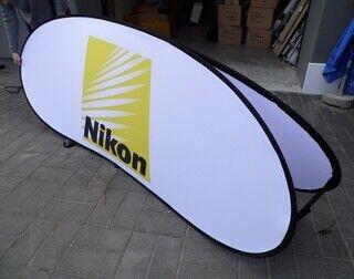 Softbänner - Nikon