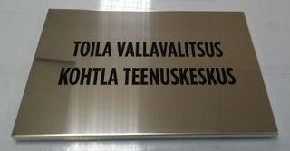 Toila Vallavalitsus