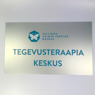 Fassaadisilt - Tegevusteraapia keskus