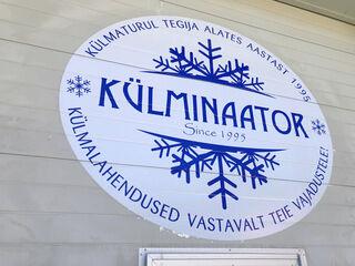 Külminaator logokleebis