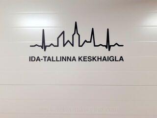 Ida-Tallinna keskhaigla - logosilt