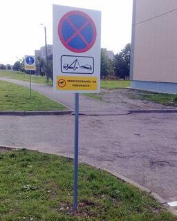 Parkimise keelu silt
