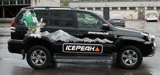Icepeak autokleebis