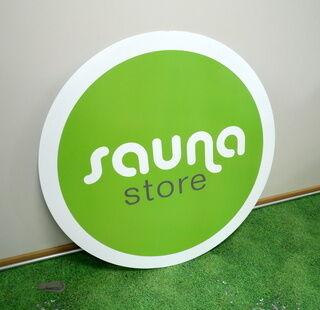Sauna Store logo silt