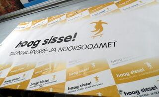 PVC banderolli Tallinna Spordi- ja Noorsooamet