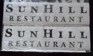 Logokleebised Sun Hill Restaurant